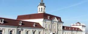Kazan trip
