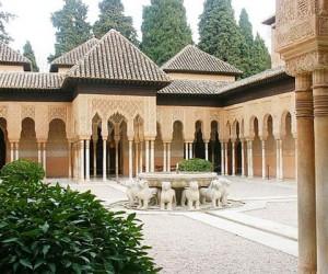 Granada trip