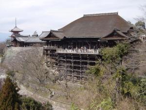 kyoto-trip