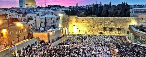 The three great cities of Israel
