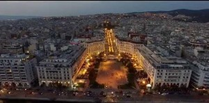 Top tourist attractions in Thessaloniki - Part 2